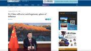 China Daily. Screenshot 21. April 2021.