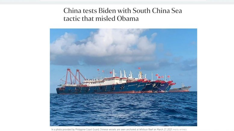 Straits Times screenshot, 7.4.2021.