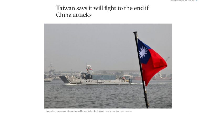 Straits-Times, screenshot. 8.4.2021