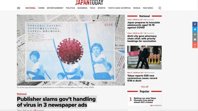 Japan Today. 12. Mai 2021. Screenshot.