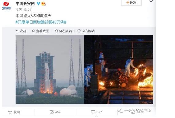 Changan-Webseite. China. 4. Mai 2021. Screenshot.