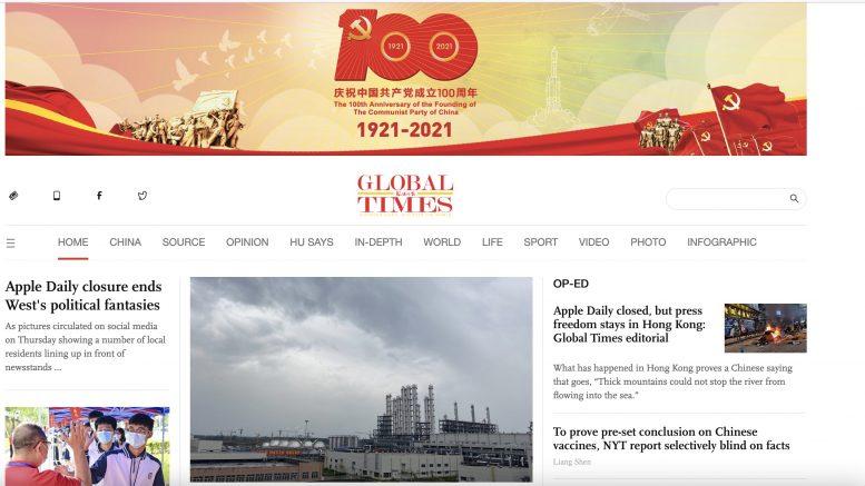 Global Times/ China. 25. Juni 2021. Screenshot.