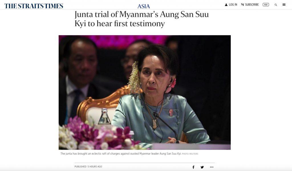 The Straits Times. 14. Juni 2021. Screenshot.