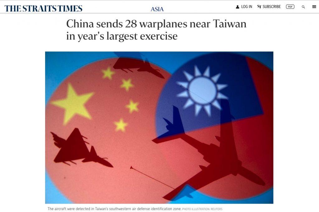 The Straits Times. 16. Juni 2021. Screenshot.