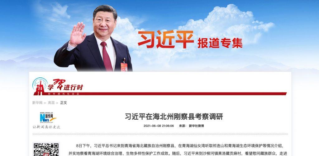Xi Jinping in Qinghai. Xinhua Nachrichtenagentur.