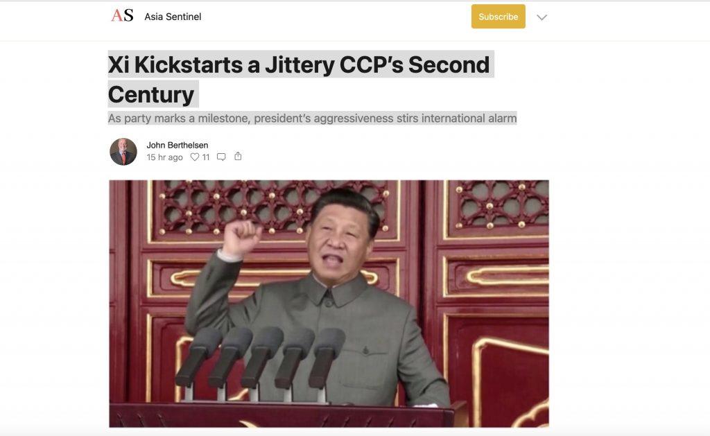 Asia Sentinel. 3. Juli 2021. Screenshot