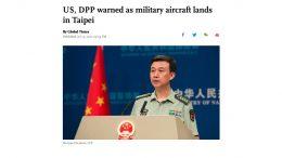 Global Times. 15. Juli 2021.Screenshot.