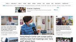 HKFP. 23. Juli 2021. Screenshot.
