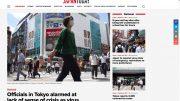 Japan Today. 30.Juli 2021. Screenshot.