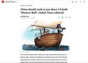 Global Times. 3. August 2021. Screenshot.