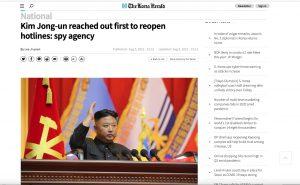 The Korean Herald. 3. August 2021. Screenshot.