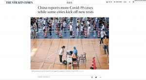 The Straits Times. 9. August 2021. Screenshot.