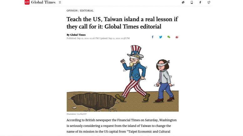Global Times/ China. 12. September 2021. Screenshot.